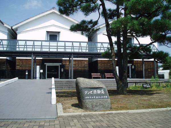 グンゼ博物苑・記念館営業再開のお知らせ